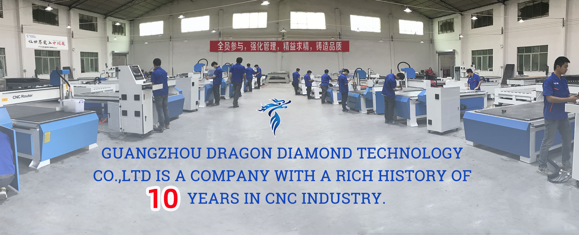 Dragon Diamond CNC Router Factory From China