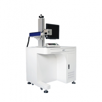Laser Fiber Marking Machine