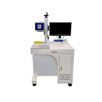 CO2 30W Laser Marking Machine