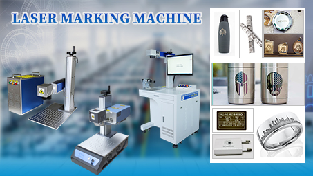 What Is A Fiber Laser Marking Machine And What Is It Used For?